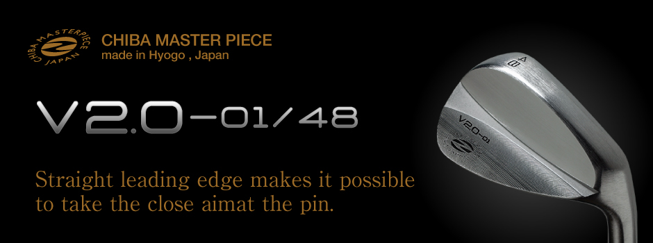 Straight leading edge makes it possible to take the close aim at the pin.