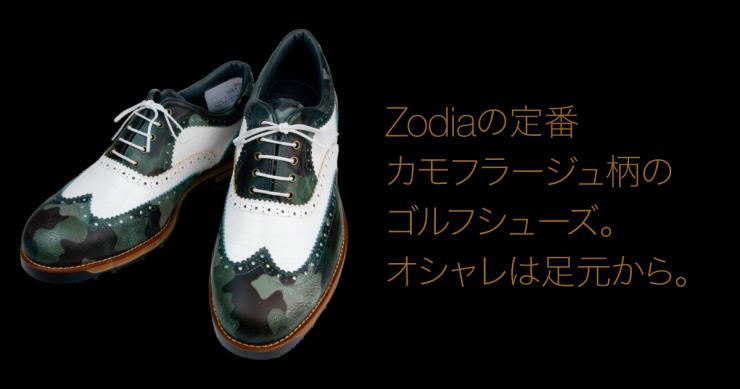 zodia_shoes2014_fb