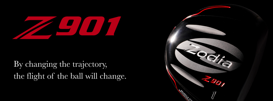By changing the trajectory,  the flight of the ball will change.